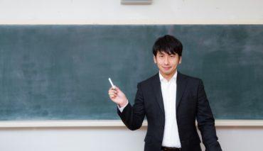 今、経営者がやらなくてはいけない10の項目 マーケティングの「マ」を学ぶセミナー