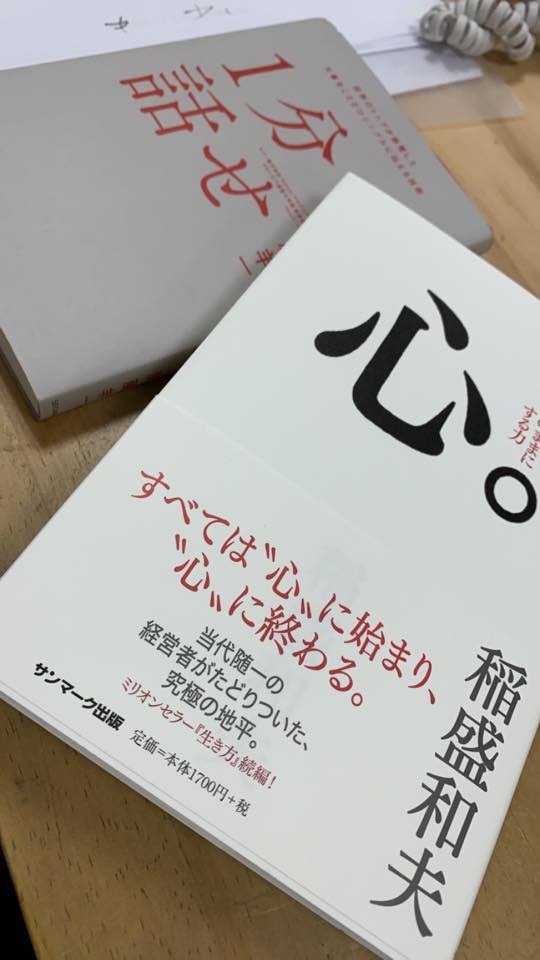 長野市・松本市経営コンサルタント