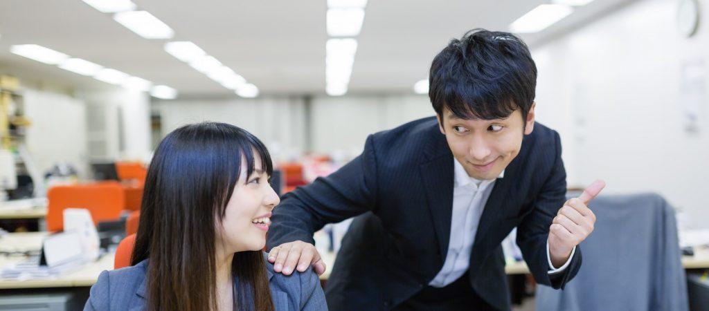 デリケーション 経営コンサルタント 長野